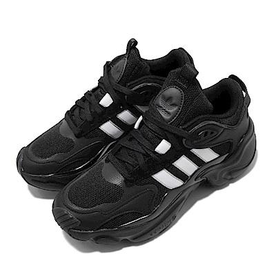 adidas 休閒鞋 Magmur Runner 女鞋