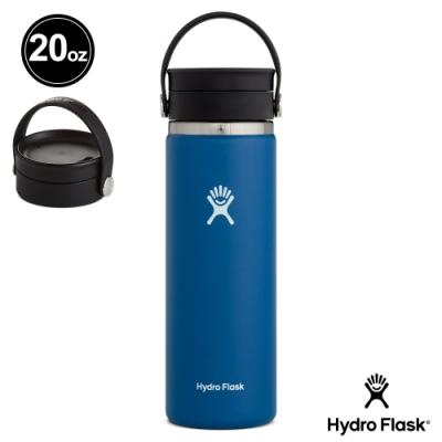 美國Hydro Flask 旋轉咖啡蓋寬口保溫鋼瓶591ml 鈷藍色
