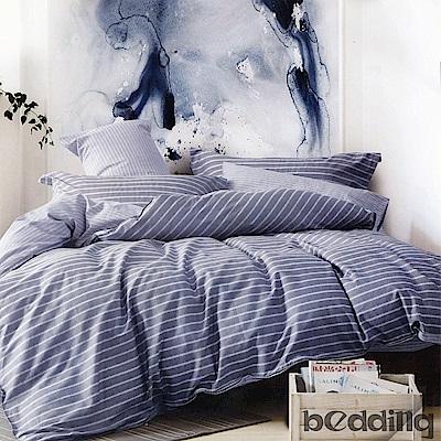 BEDDING-多款-100%棉雙人鋪棉床包兩用被套四件組