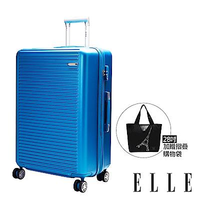 ELLE 裸鑽刻紋系列-28吋經典橫條紋ABS霧面防刮行李箱-海藍色EL31168