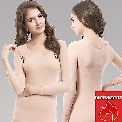 EROSBODY 女日本機能纖維針織衛生衣保暖發熱衣 膚色