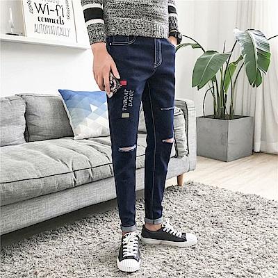 BuyGlasses 韓系爪破深藍牛仔長褲