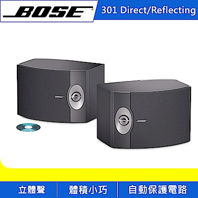 BOSE 301 Direct/Reflecting 揚聲器系統