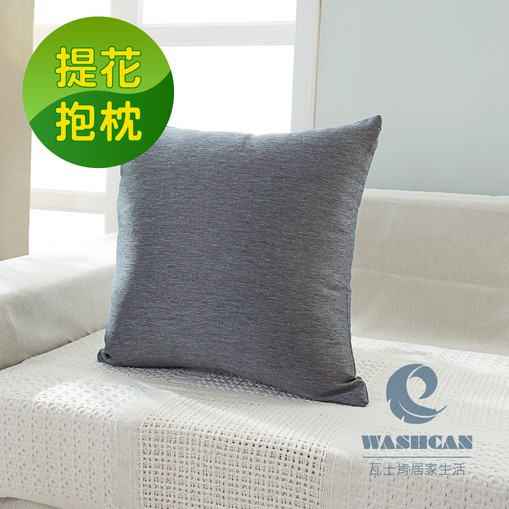 Washcan瓦士肯 輕奢提花抱枕套  髮絲-藍 product image 1