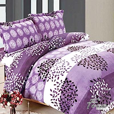 FOCA紫語煙花   雙人-極緻保暖法萊絨四件式兩用毯被套床包組