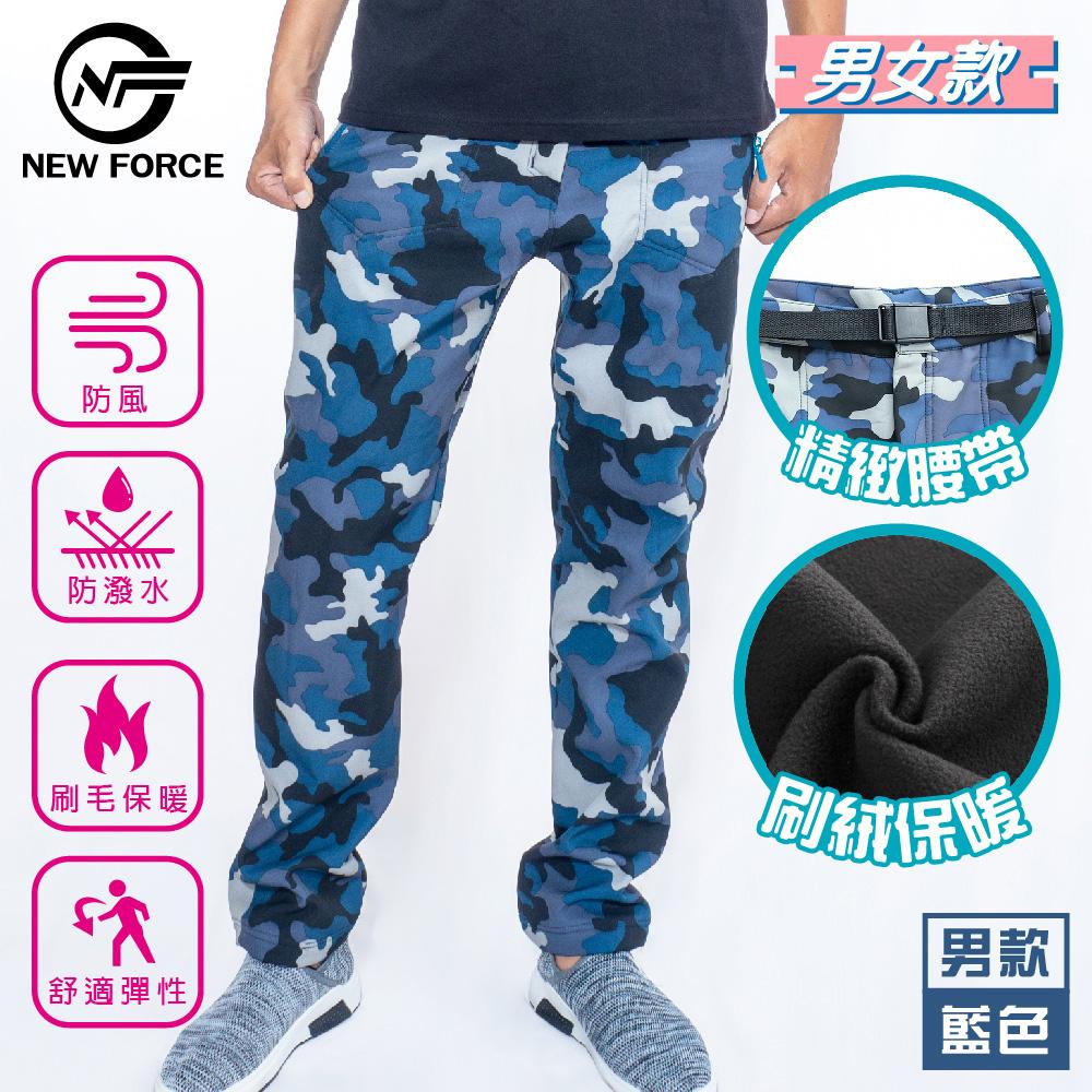 NEW FORCE 迷彩戶外機能保暖衝鋒褲