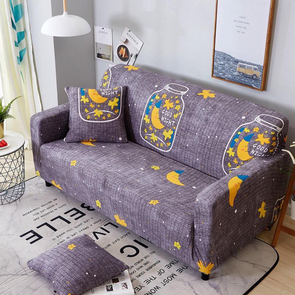 【歐卓拉】許願瓶沙發套-3人座