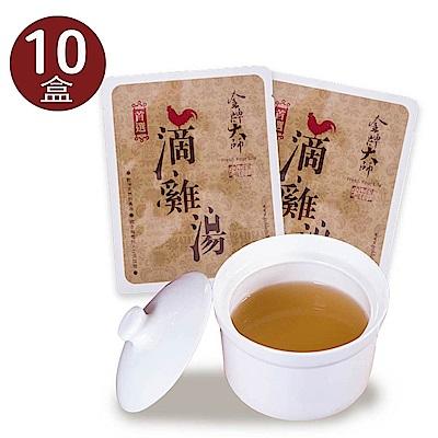 金牌大師 滴雞湯(10包)(10盒)