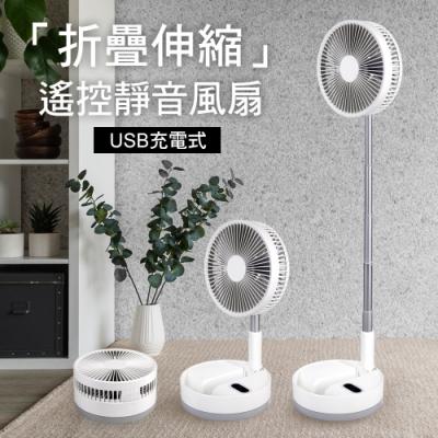 USB充電式LED小夜燈遙控靜音伸縮折疊旋轉無線電風扇