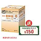 亞培 創快復-重症與吸收不良患者適用(76g)(6入x2盒)