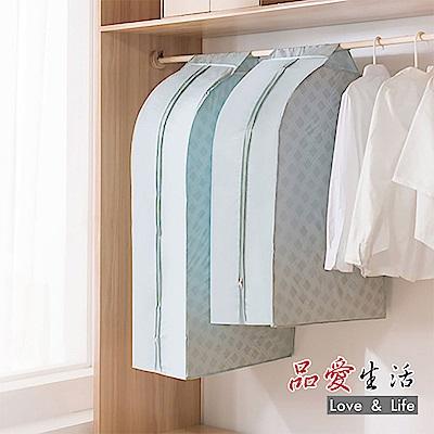 品愛生活 加大加厚立體衣物防塵套(2入組)