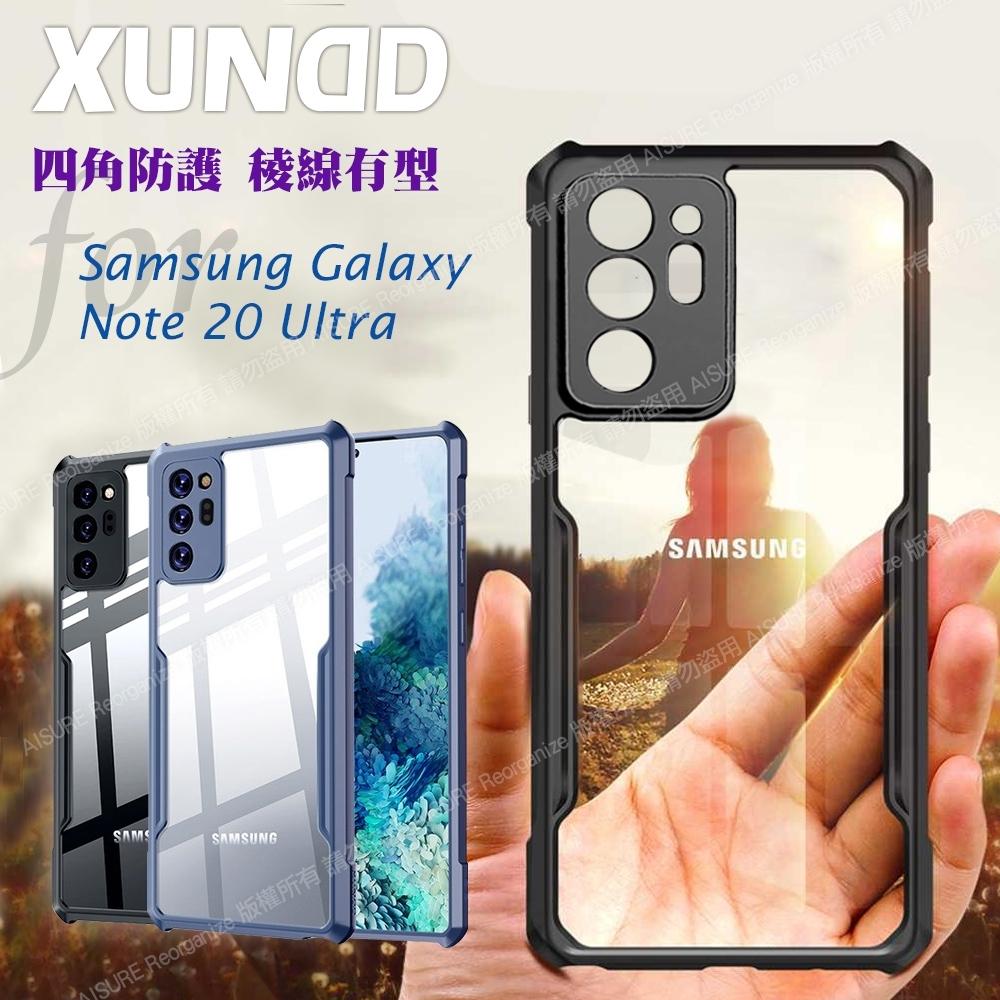 XUNDD for Samsung Galaxy Note 20 Ultra 生活簡約雙料手機殼