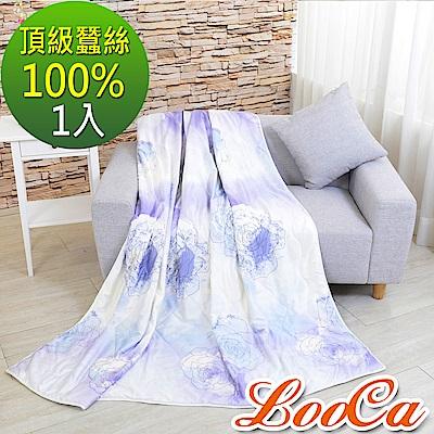 LooCa 柔紫薔薇100%蠶絲加大四季被(1入)
