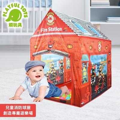 Playful Toys 頑玩具 兒童消防球屋 (帳篷遊戲屋)