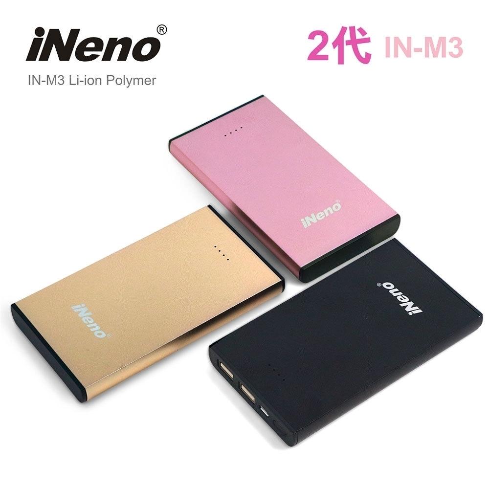 日本iNeno IN-M3 2代 超薄極簡鋁合金行動電源 8800mAh