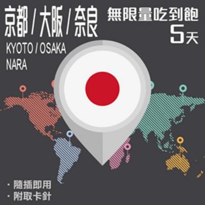 【PEKO】大阪 京都 奈良上網卡 5日高速4G上網 無限量吃到飽 優良品質高評價