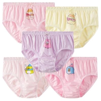 (五件組)BabyPark 韓國純棉兒童內褲-彩色棉花糖 三角褲