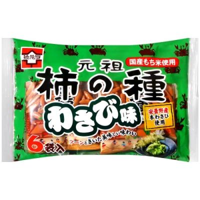 浪花屋 浪花屋柿種6袋裝-芥末風味(132g)