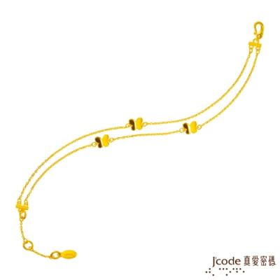 (無卡分期6期)J code真愛密碼 浪漫蝶語黃金手鍊