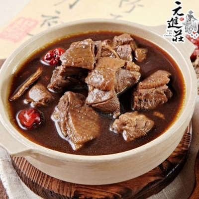 元進莊‧淮山雞 (1200g/份,共兩份)