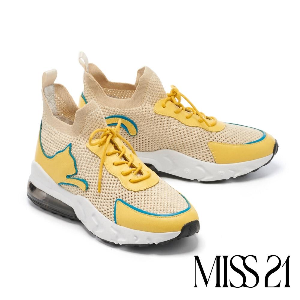 休閒鞋 MISS 21 街頭率性時髦異材質綁帶厚底休閒鞋-黃