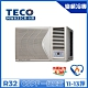 TECO東元 11-13坪 1級變頻冷專右吹窗型冷氣 MW63ICR-HR R32冷媒 product thumbnail 1