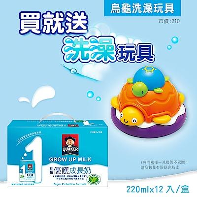 桂格優護成長奶220mlx12罐