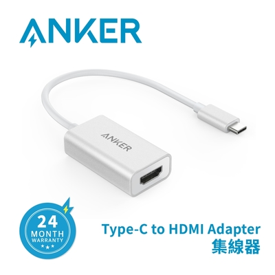Anker A8306 USB-C to HDMI Adapter HDMI轉接器