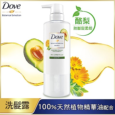 DOVE 多芬 日本植萃防斷髮柔韌洗髮露 酪梨精萃 500G