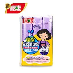 【楓康】環保花香清潔袋-紫羅蘭香(大/3入/70cmx63cm/48張)