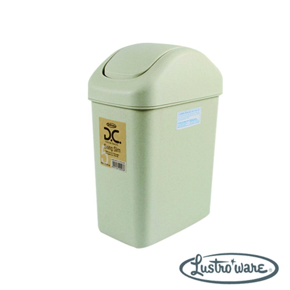 LUSTROWARE 日本進口搖蓋式垃圾桶6.5 L(象牙色)
