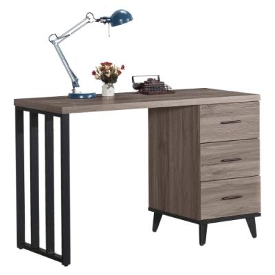 文創集 卡多隆工業風4尺三抽書桌/電腦桌(二色可選)-121x56x80.7cm免組