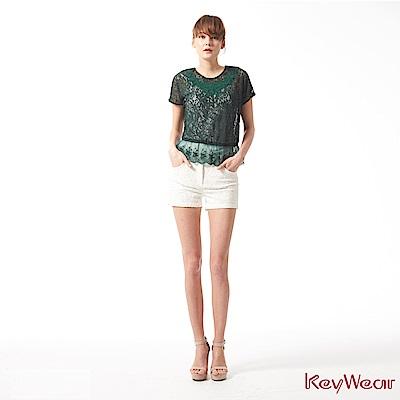KeyWear奇威名品    奢華宮廷風滿版蕾絲鏤空上衣-墨綠色