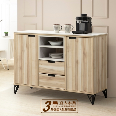 直人木業-STABLE北美原木精密陶板121公分廚櫃
