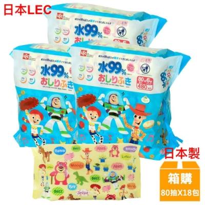 日本LEC 迪士尼玩具總動員-純水99%濕紙巾-80抽x18包/箱