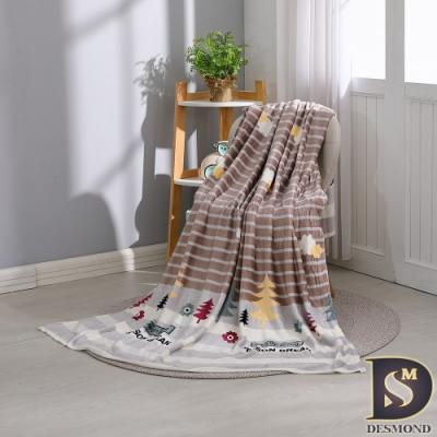 岱思夢 親膚法蘭絨 空調毯 冷氣毯 交換禮物 聖誕禮物 四季毯 自然風情