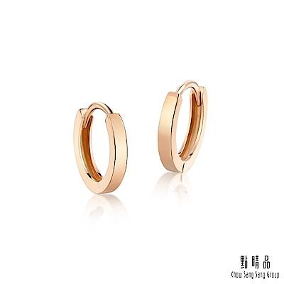 點睛品 全18K 圓弧18K玫瑰金耳環