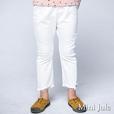 Mini Jule 長褲 不規則下擺鬚鬚造型鬆緊純色彈性長褲(米白)