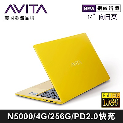 AVITA LIBER 14吋筆電 IntelN5000/4G/256GB SSD 向日葵