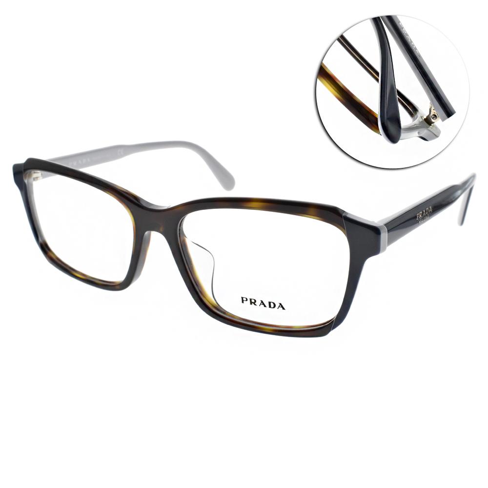 PRADA光學眼鏡 簡約時尚方框/琥珀-藍灰#VPR01VF W3C1O1