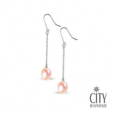 City Diamond引雅 【手作設計系列 】天然水滴粉橘珍珠長掛型耳環