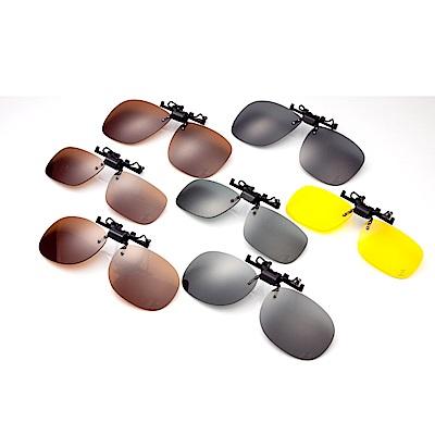 【Z-POLS】新一代頂級夾式可掀Polarized偏光太陽眼鏡