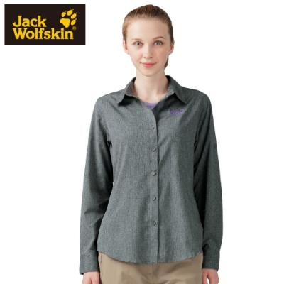 【Jack Wolfskin 飛狼】女 長袖排汗襯衫『深灰』