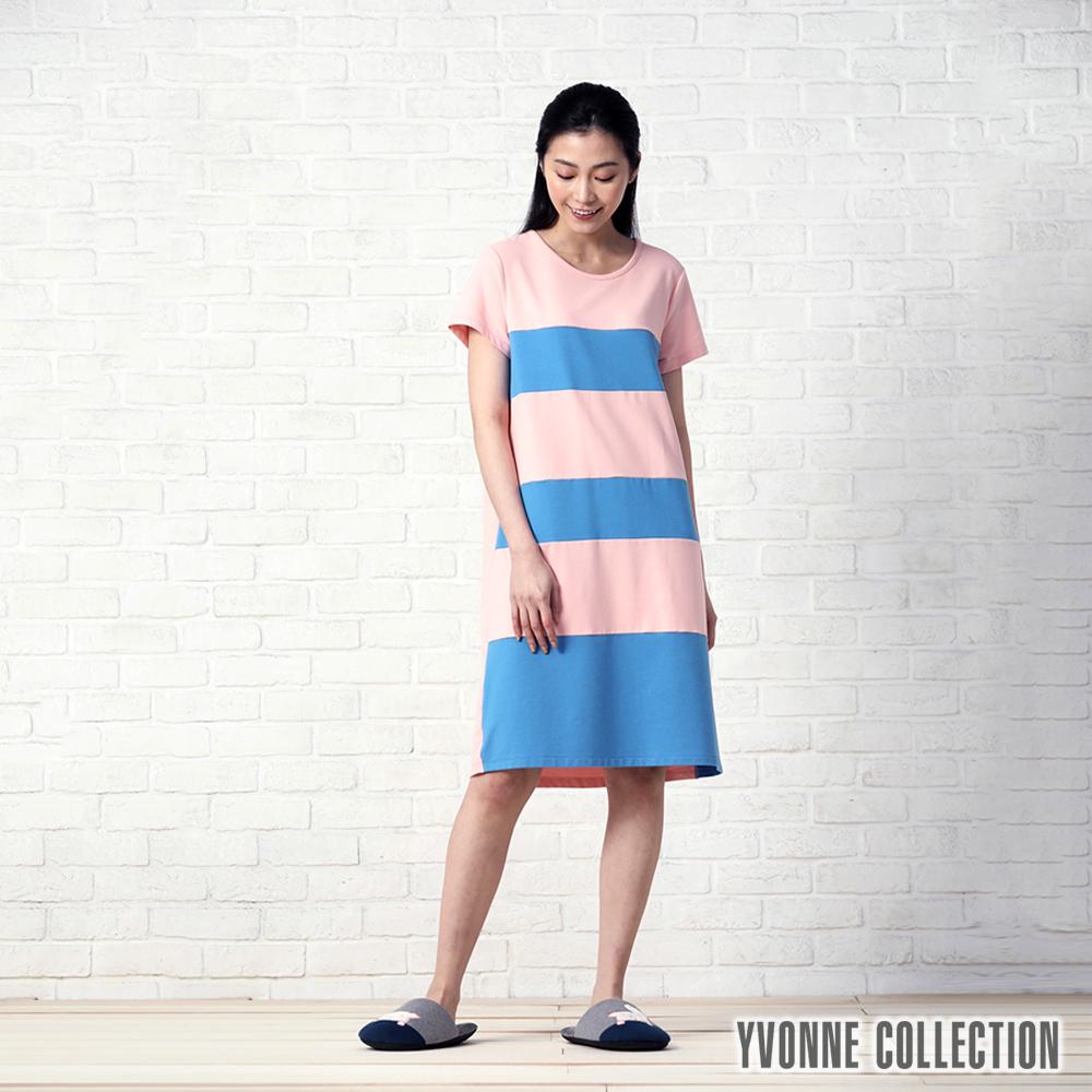 YVONNE寬條紋短袖洋裝-粉紅