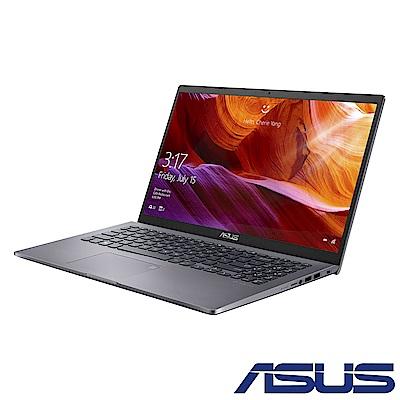 ASUS X509MA 15吋筆電(N4020/4G/256GB SSD/LapTop/星空灰)
