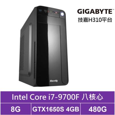 技嘉H310平台[止戰先鋒]i7八核GTX1650S獨顯電玩機