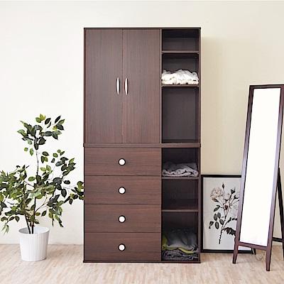 《HOPMA》DIY巧收四抽六格組合衣櫃-寬90 x深48 x高180cm
