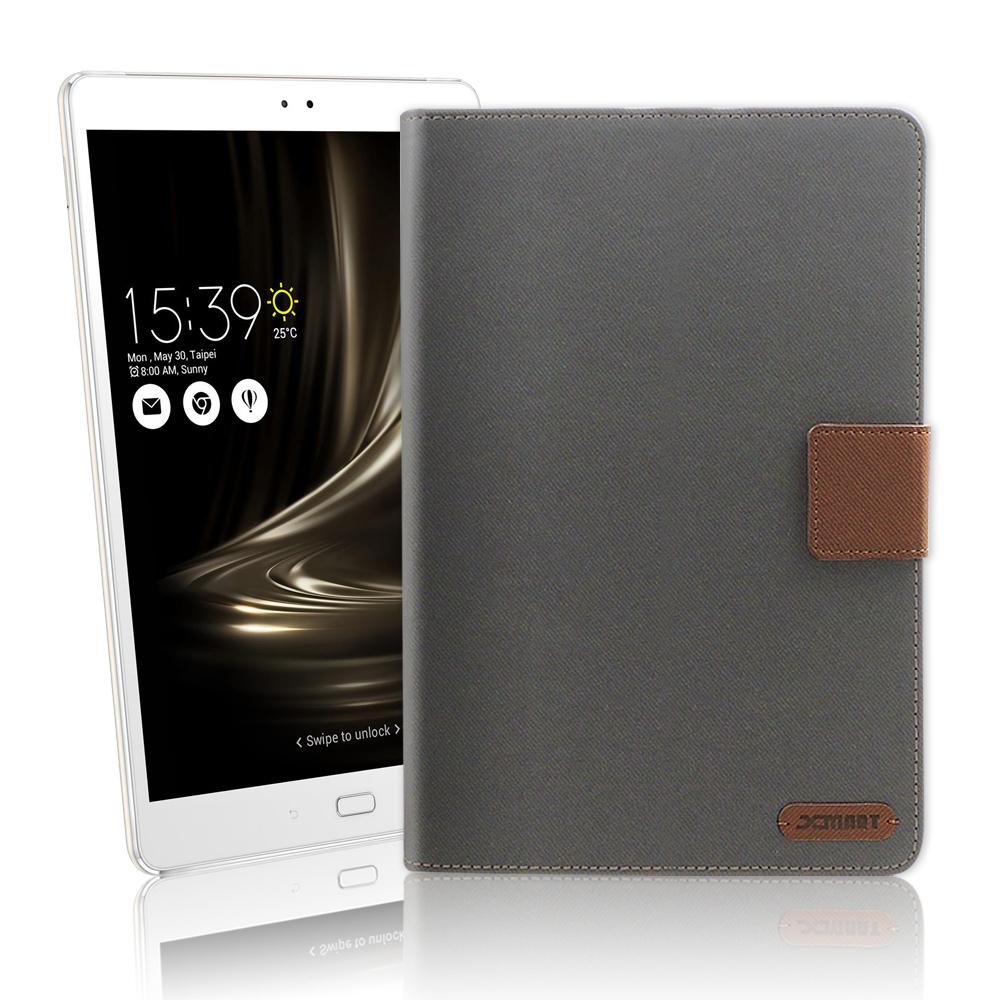 Xmart ASUS ZenPad 3S 10 Z500M 微笑休閒風支架皮套
