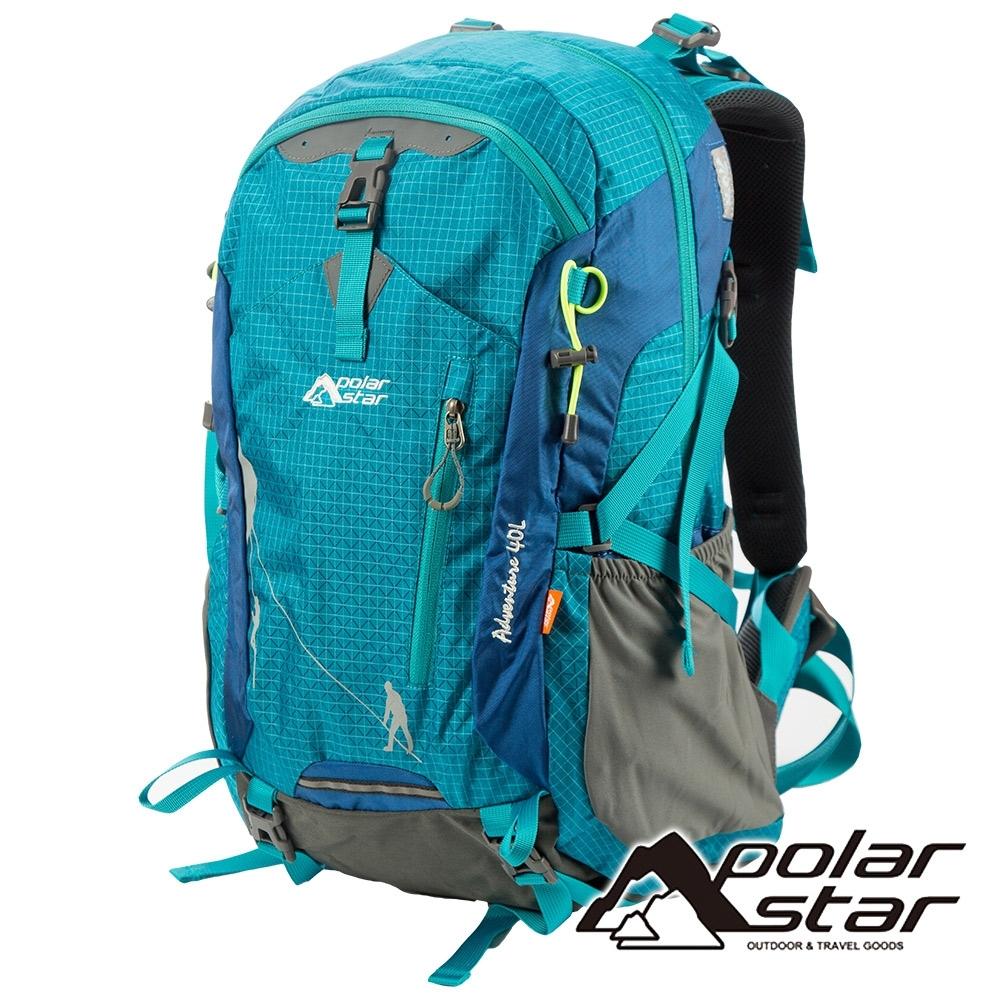【PolarStar】透氣網架背包 40L『藍色』P19804