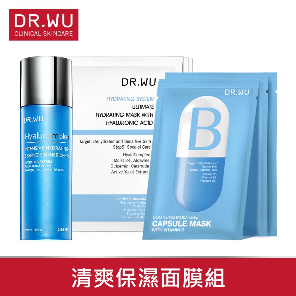 [買1送6] DR.WU玻尿酸保濕化妝水(清爽)150ML+贈微導面膜3入+舒緩面膜3入